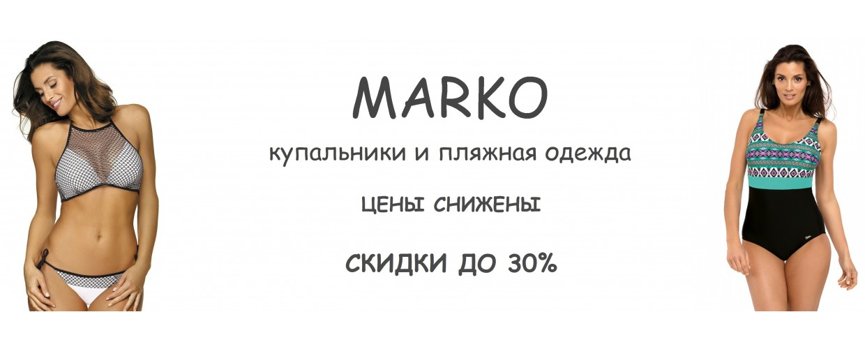 kupmarko