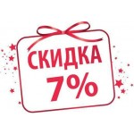 Скидка -7% по промокоду с 12 по 22 декабря.