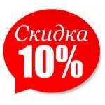 Скидка 10% на все теплые колготки и лосины - с 1 по 10 декабря!