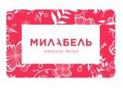 Milabel (Милабель)